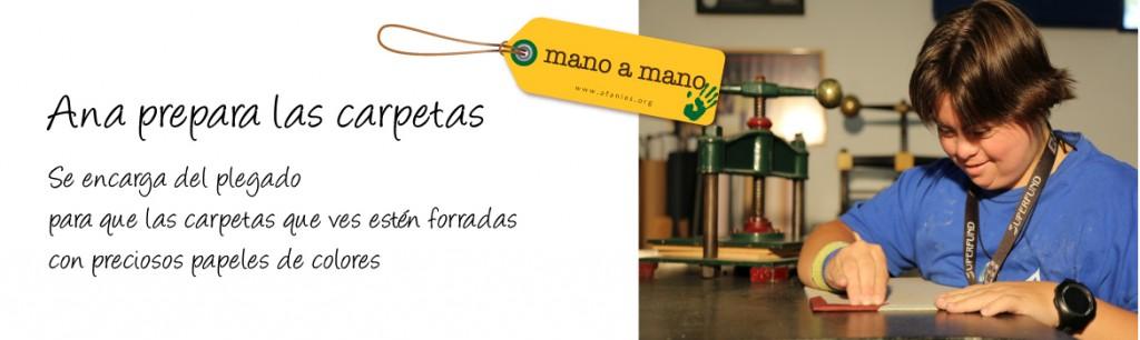 ana-pliega-las-carpetas-01